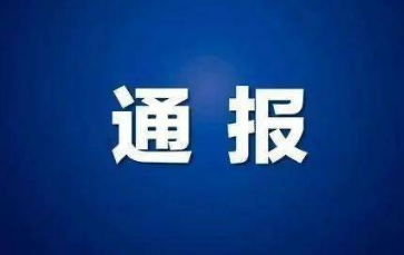 均为阴性!富顺县封控区全员核酸检测情况通报